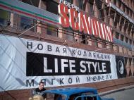 Russian-Advertising-Sign-Boards-Scavolini-life-style-Nov-2005-01