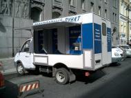 Asisbiz Russia Saint Petersburg Transport Vehicles 2005 03