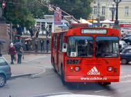 Asisbiz Russia Transport Bustram 2005 01