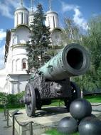 Asisbiz Russia Moscow Kremlin Tsar Cannon cast 1825 2005 03