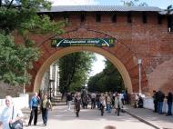 Asisbiz Veliky Novgorod Kremlin Main Gates 2005 04