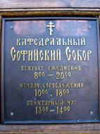 Asisbiz Veliky Novgorod Kremlin Map 2005 03