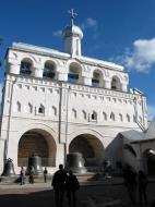 Asisbiz Veliky Novgorod Kremlin St Sophia Cathedral Bell Tower 2005 01