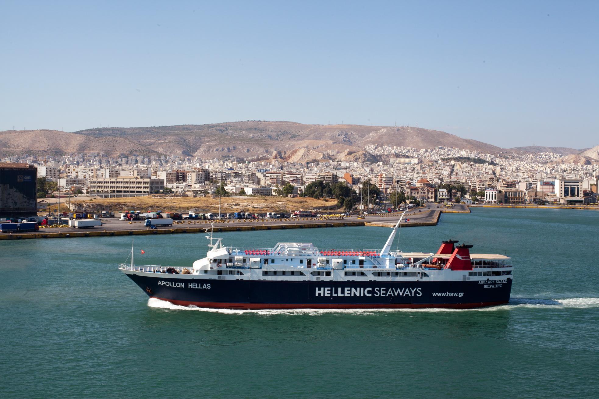 MS Apollon IMO 8807105 Heellas Hellenic Seaways Piraeus Port of Athens Greece 08