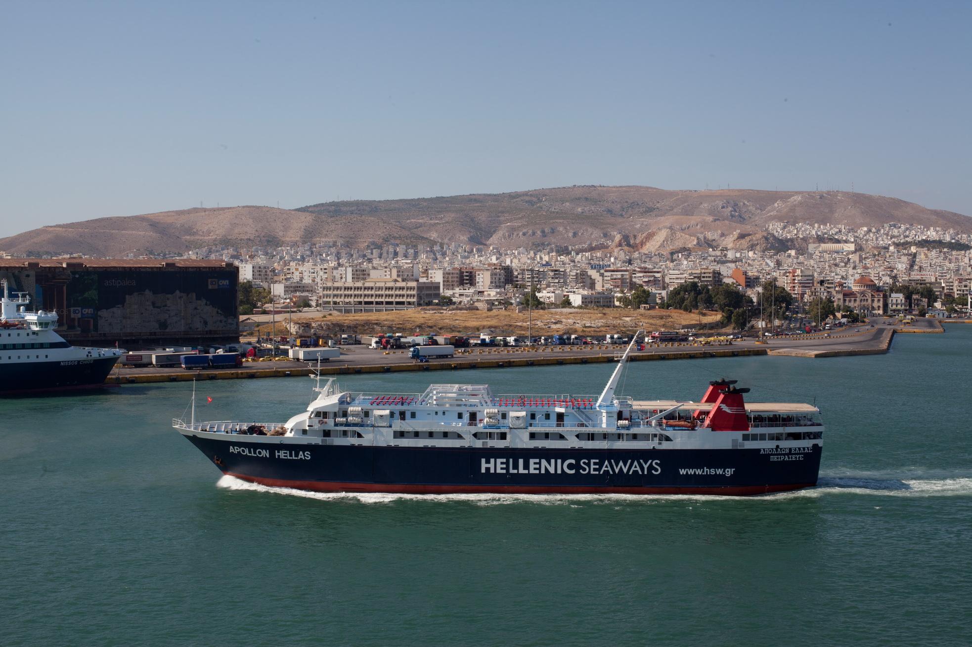 MS Apollon IMO 8807105 Heellas Hellenic Seaways Piraeus Port of Athens Greece 09