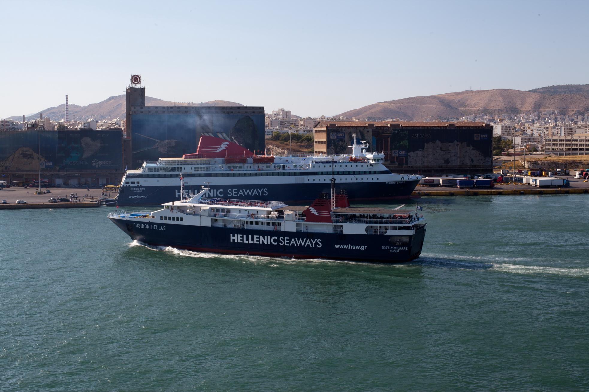 MS Posidon Hellas IMO 8966963 Hellenic Seaways Piraeus Port of Athens Greece 05