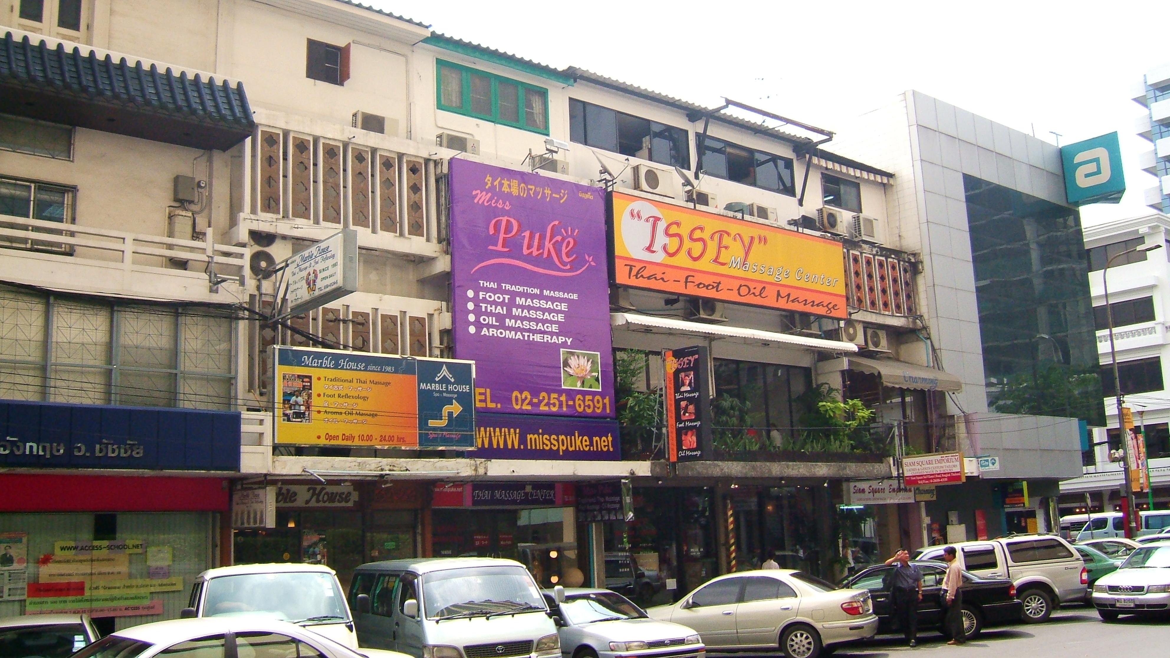 Bangkok Shops Thailand Oct 2005 03