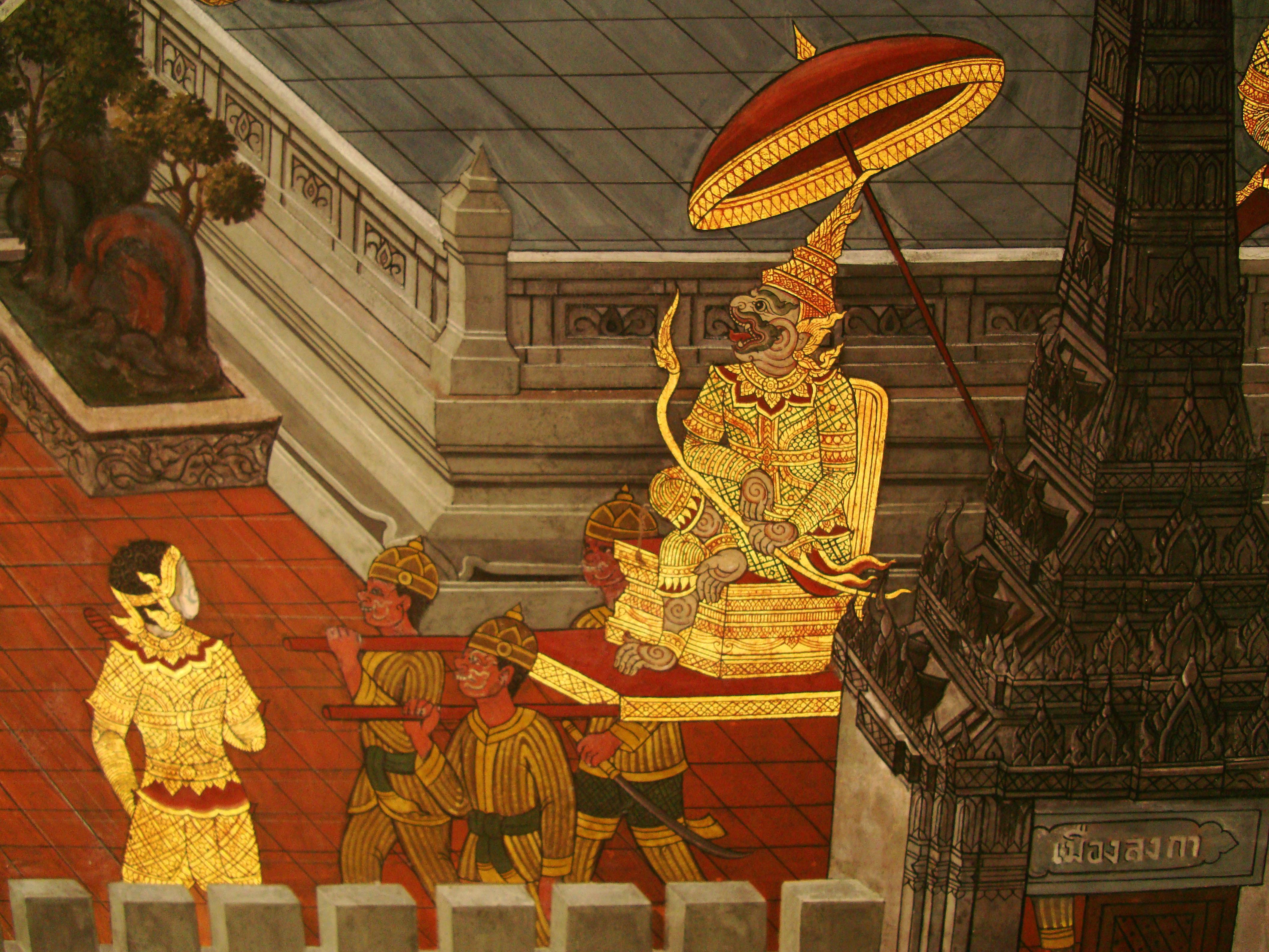 Grand Palace Gold leaf Buddhist artwork Bangkok Thailand 45