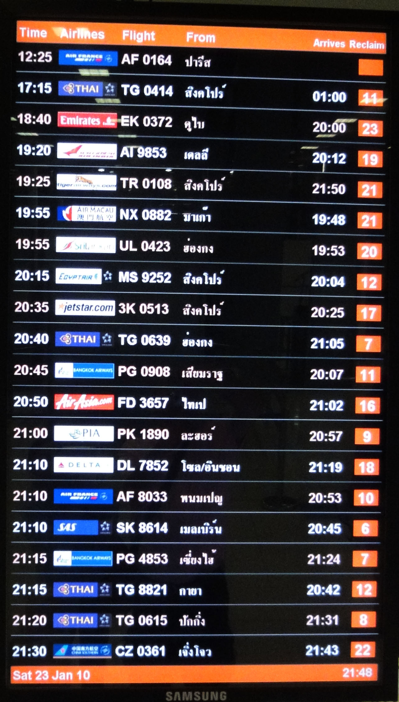 Flight Arival and Departure boards Suvarnabhumi Airport Thailand 2009 03