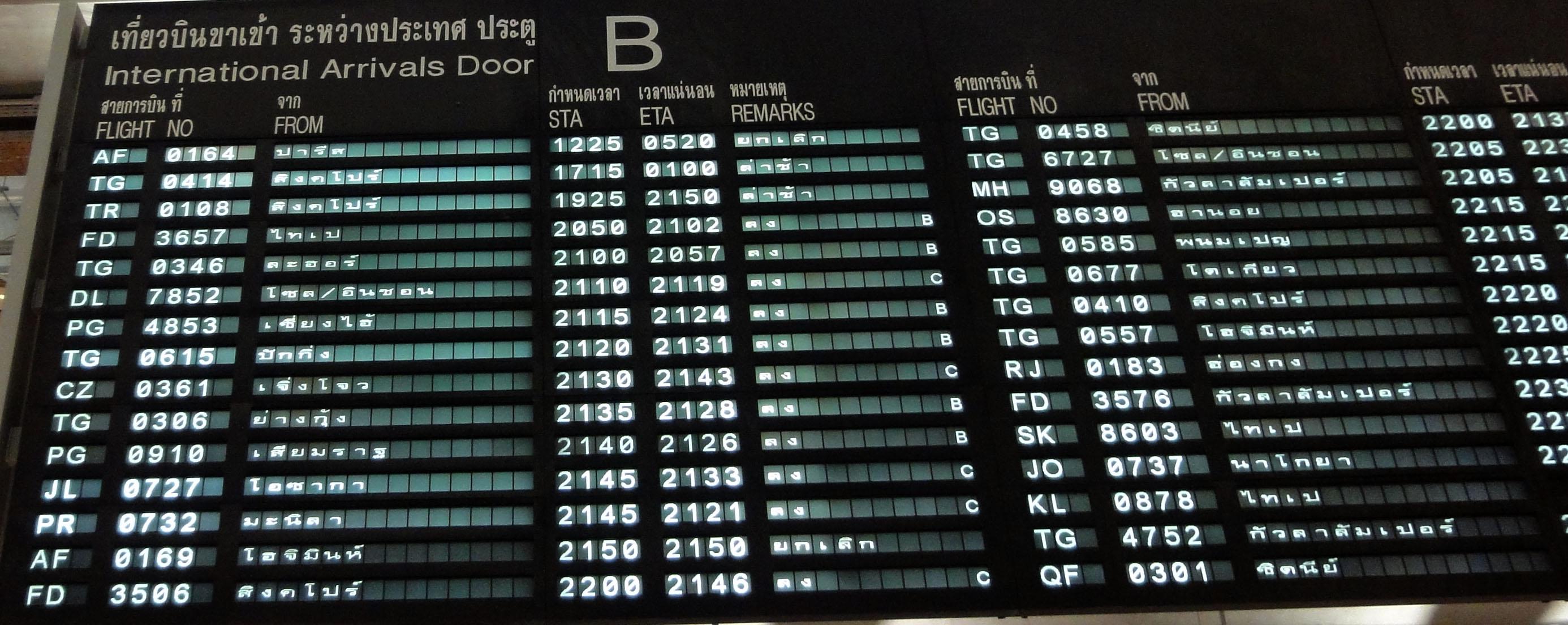 Flight Arival and Departure boards Suvarnabhumi Airport Thailand 2009 05