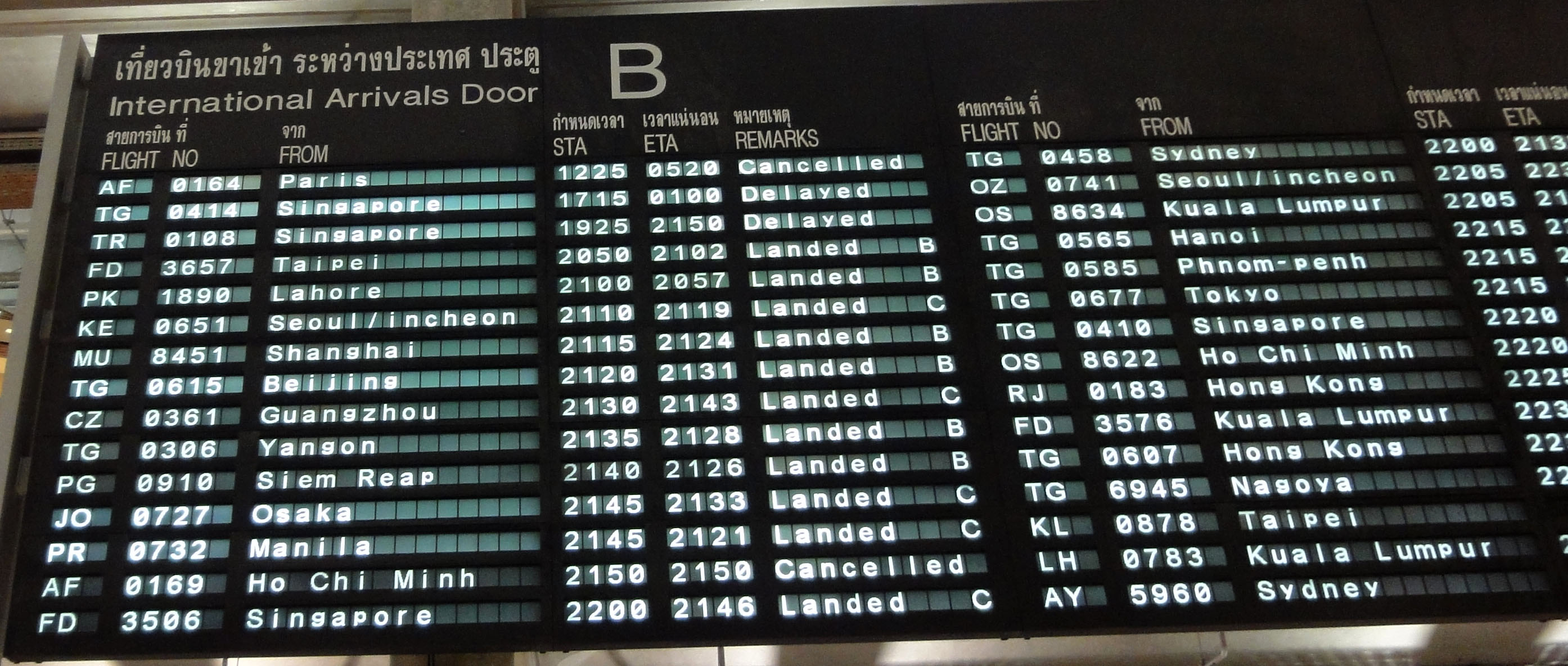 Flight Arival and Departure boards Suvarnabhumi Airport Thailand 2009 06