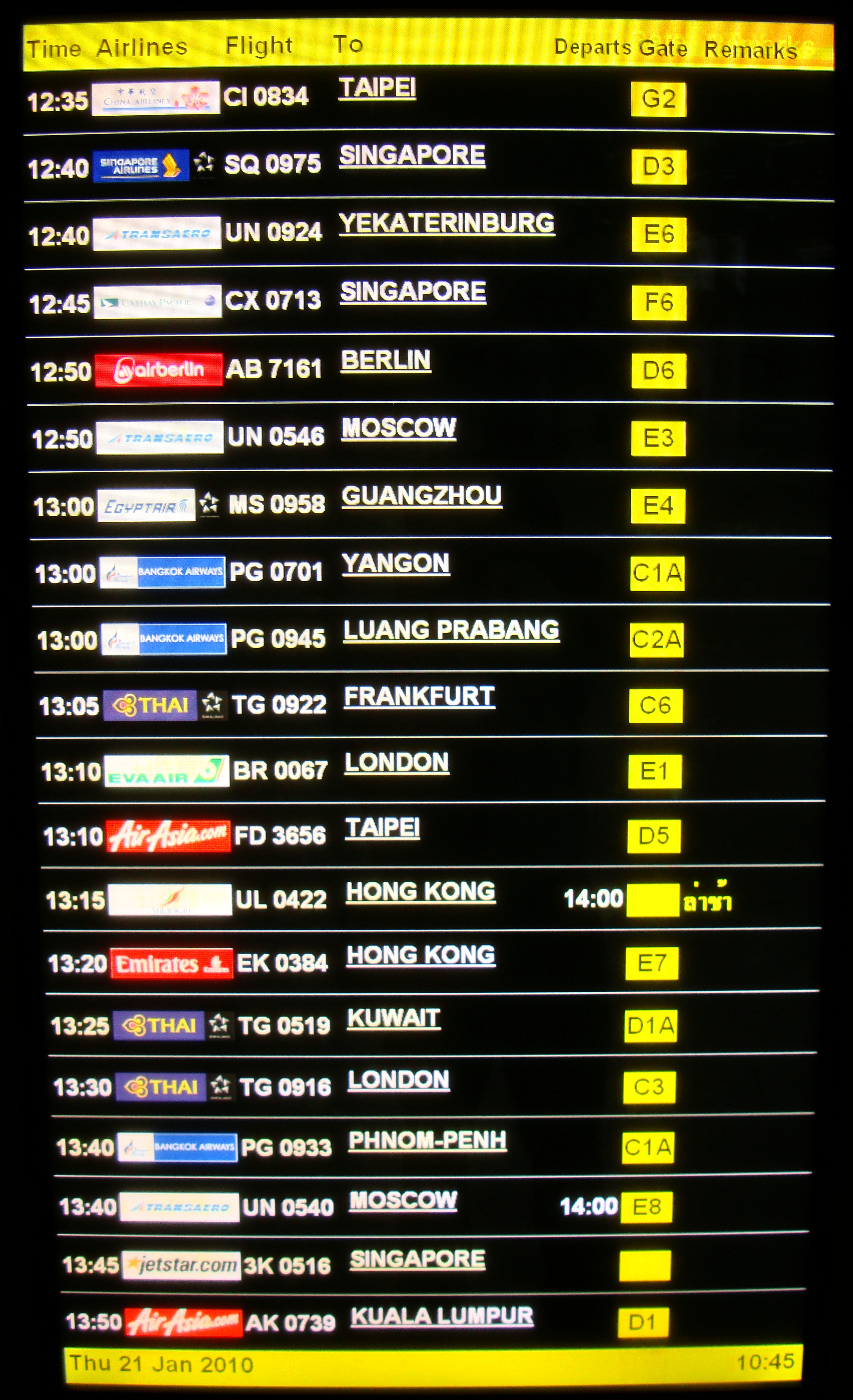 Flight Arival and Departure boards Suvarnabhumi Airport Thailand 2009 10