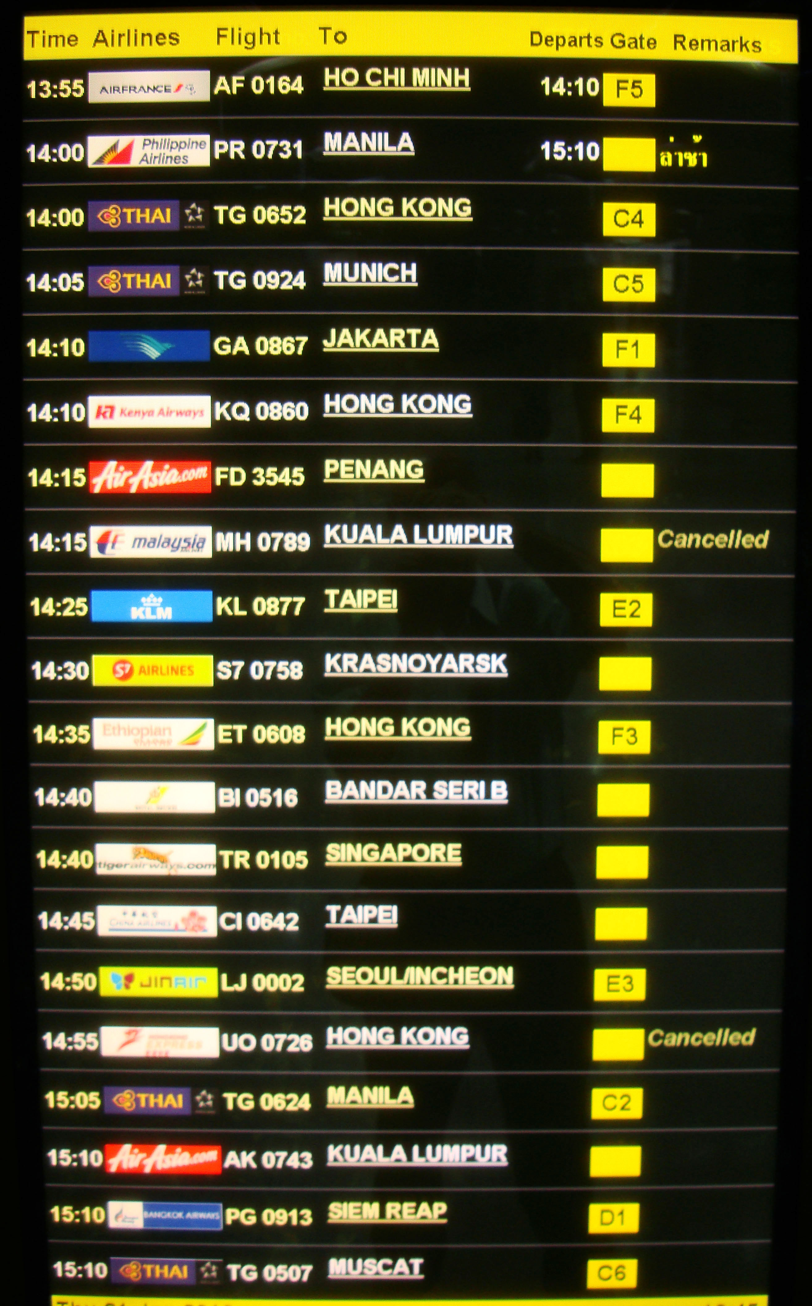 Flight Arival and Departure boards Suvarnabhumi Airport Thailand 2009 11
