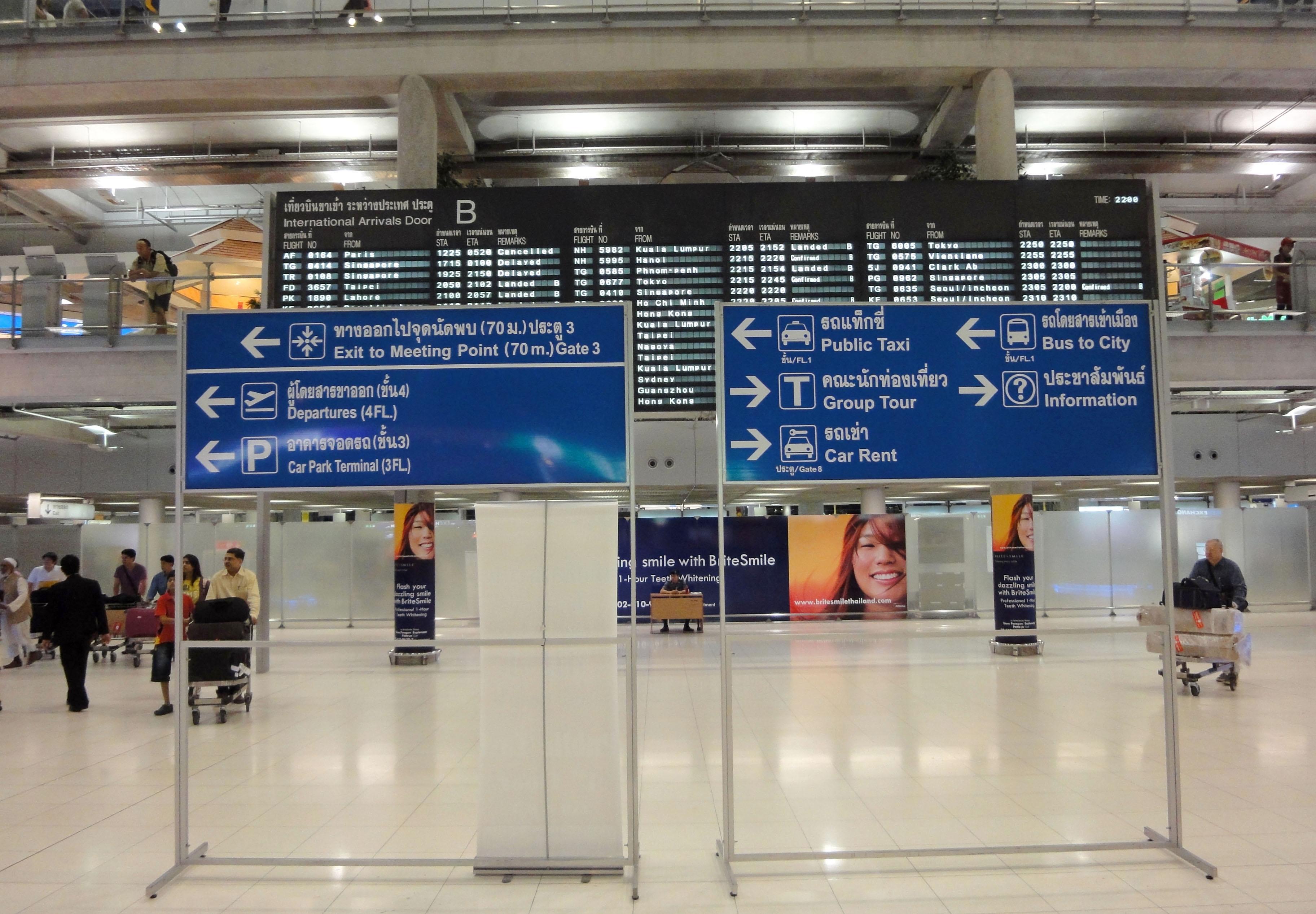Passenger Terminal Suvarnabhumi Airport Thailand 2009 09