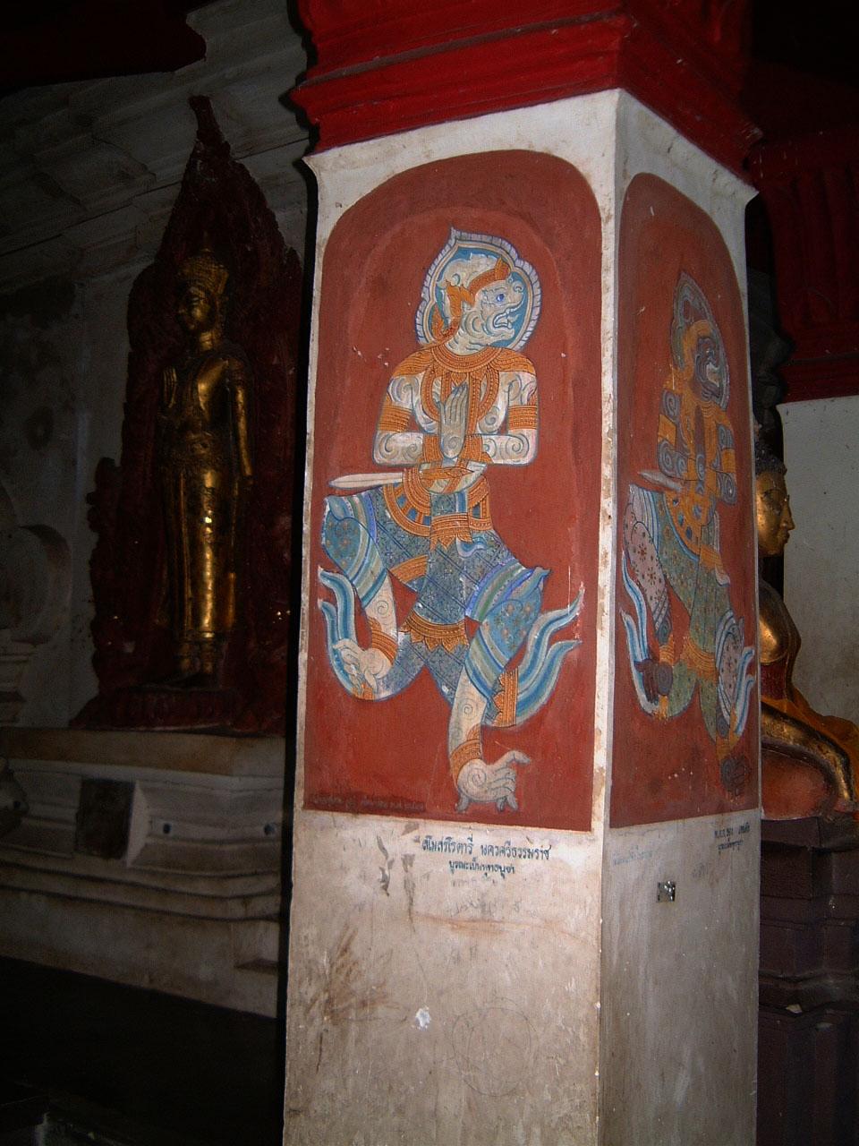 Wat Phra Baromathat Nakhon Srithammarat Buddhas Apr 2001 15
