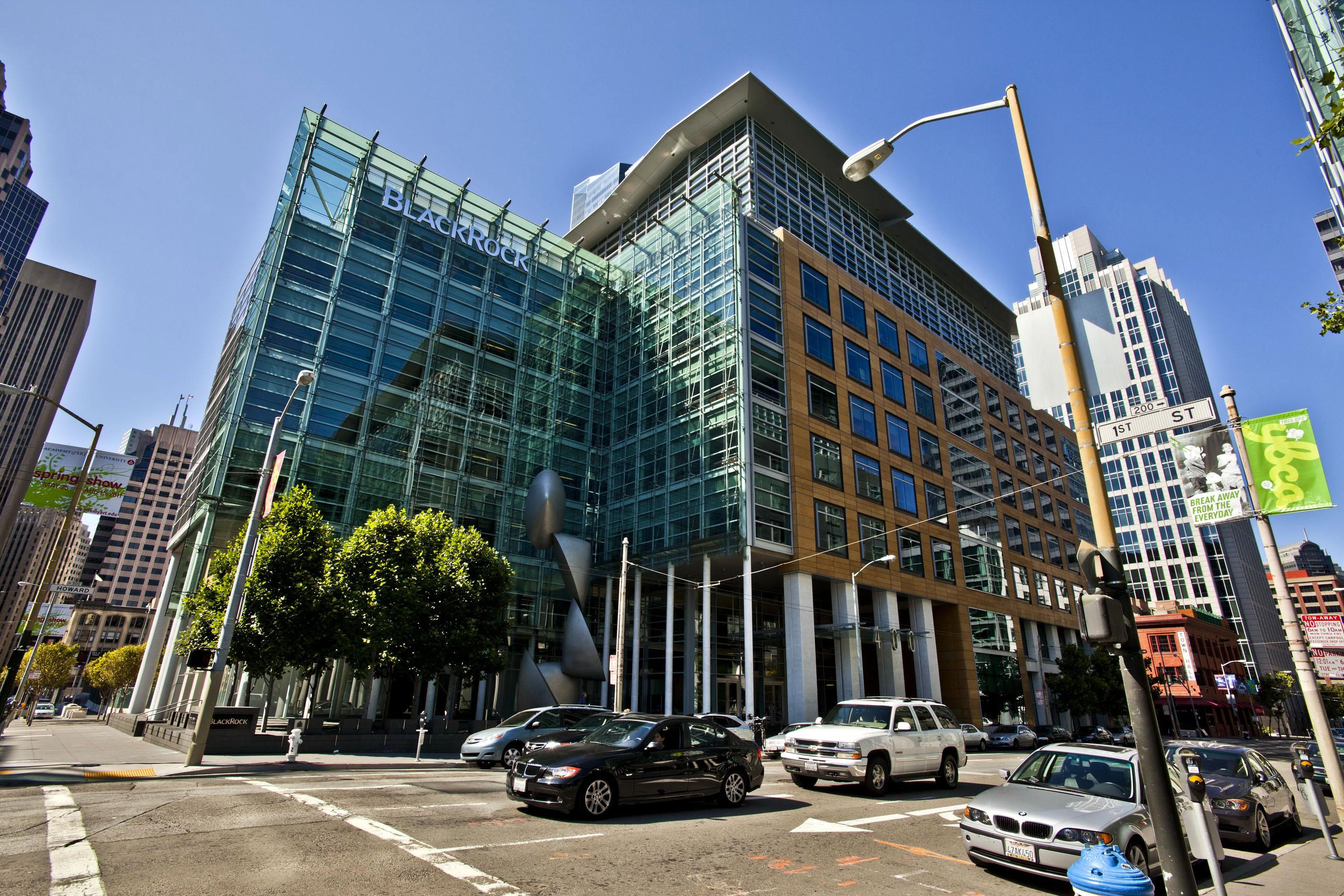 Architecture Blackrock Bldg cnr Howard and Fremont St San Francisco CA July 2011 03