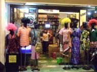 Asisbiz Vietnam Ho Chi Minh City Saigon Fashion shops Feb 2009 01
