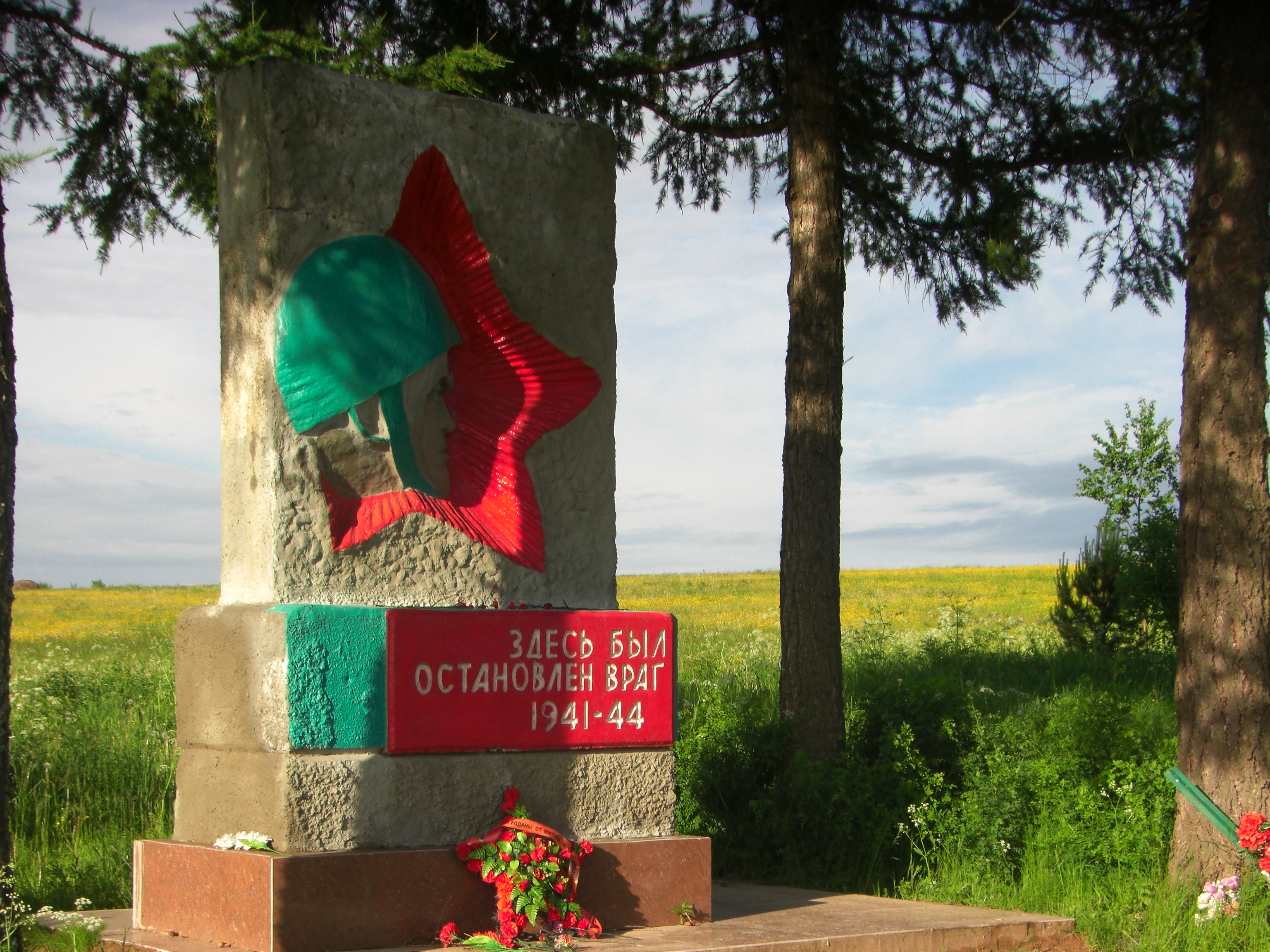 memorial close to the Svir River in Russia with 'The enemy was stopped here'