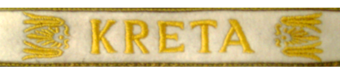 Crete Cuff Title for Wehrmacht participants of the campaign
