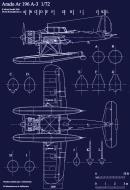Asisbiz Aircraft blue print of Arado Ar 196A3 in 1.72 scale by Michal Bradac 0A