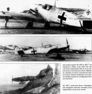 Asisbiz Messerschmitt Bf 109T2 3.JG77 Yellow 8,3,13,and 5 Norway 1941 01