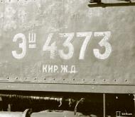 Asisbiz Soviet armored train destroyed by aerial bombardment Latva Aanislinna 19th Apr 1941 82630
