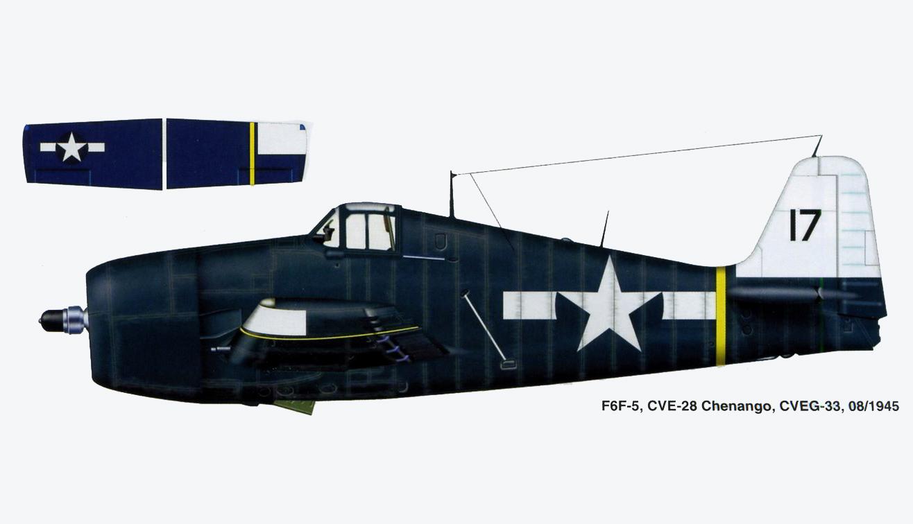 Grumman F6F 5 Hellcat VF 40 Black 17 aboard CVE 28 USS Chenango CVEG 33 Aug 1945 0A