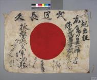Asisbiz Japanese flag WWII IWM FLA5503