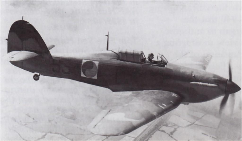 Hawker Hurricane I Irish AF P3416 Ireland 01
