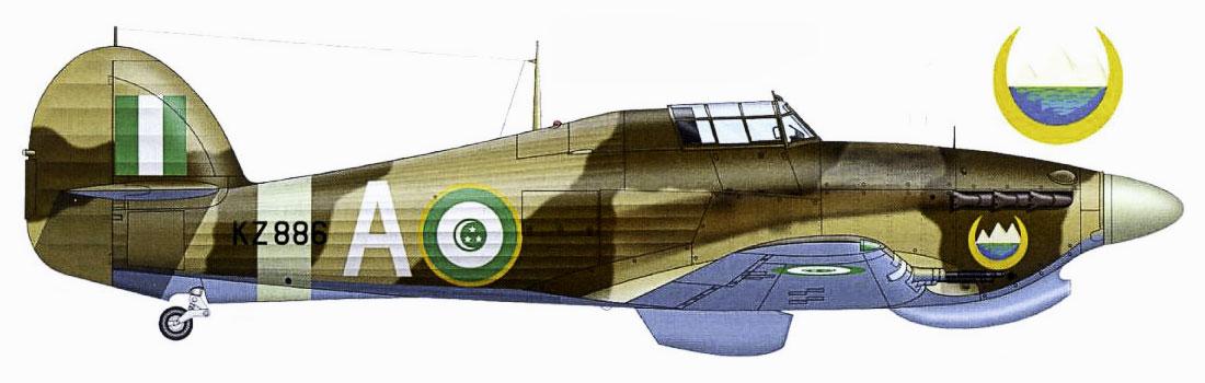 Hurricane IIc Trop Egyptian Air Force 2 Sqn White A KZ886 Mersa Matruh Egypt 1944 0B