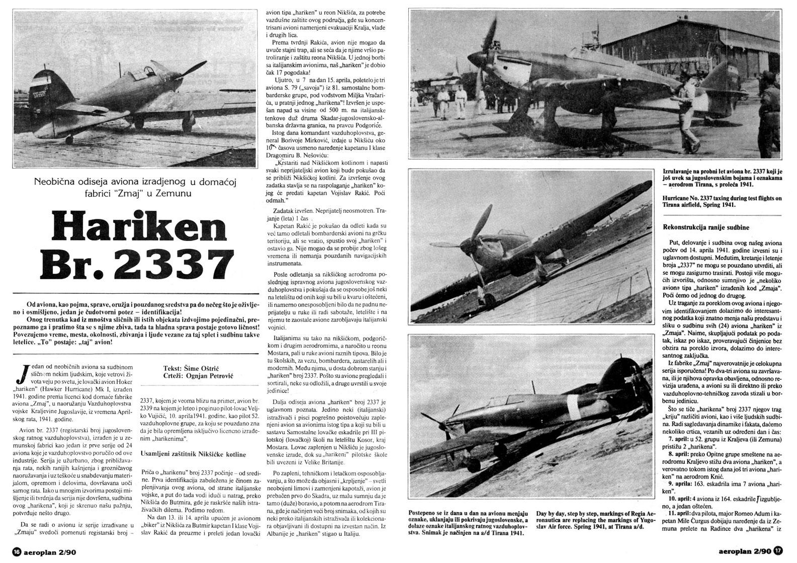 Hariken Br.2337 Yuvam Aeroplan Mar Apr 1990 01