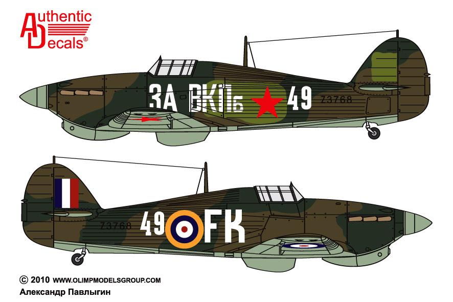 Hurricane IIa Trop USSR 78IAP Northern Fleet Air Force FK49 Z3768 Vaenga Soviet Russia Sep 1941 0B
