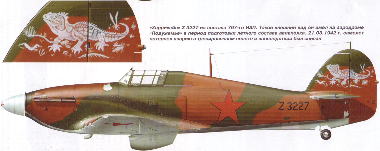 Hurricane II USSR 767IAP exRAF Z3227 Poduzhemiye airfield Karelia 21st Mar 1942 0A