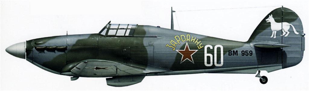 Hurricane IIb USSR 609IAP White 60 Lt Ivan Babanin exRAF BM959 April 1942 0A