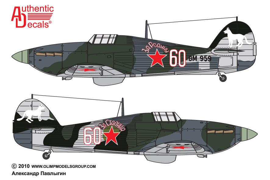 Hurricane IIb USSR 609IAP White 60 Lt Ivan Babanin exRAF BM959 April 1942 0D