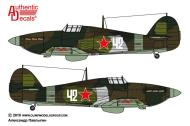 Asisbiz Hurricane II USSR 152IAP W42 Z2585 force landed Tuoppajarvi and captured by Finnish forces 18th Feb 1942 0A