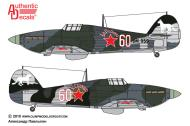 Asisbiz Hurricane IIb USSR 609IAP White 60 Lt Ivan Babanin exRAF BM959 April 1942 0D