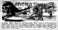 Asisbiz Ilyushin IL 4 9GvDBAP number 7 and the inscription Platonovsky Komsomol 01