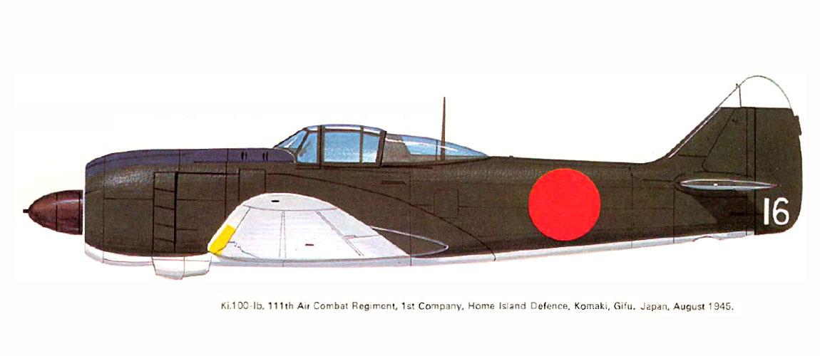 Art Kawasaki Ki 100 I Otsu 111Sentai 1Chutai W16 Komaki Gifu Japan 1945 0A