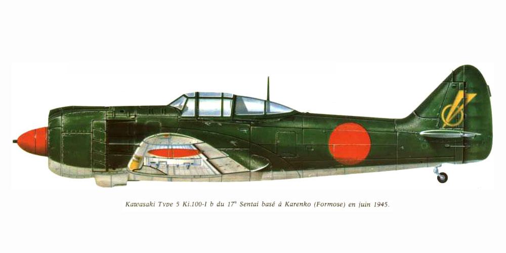 Art Kawasaki Ki 100 I Otsu 17Sentai Karenko East Formosa 1945 0A