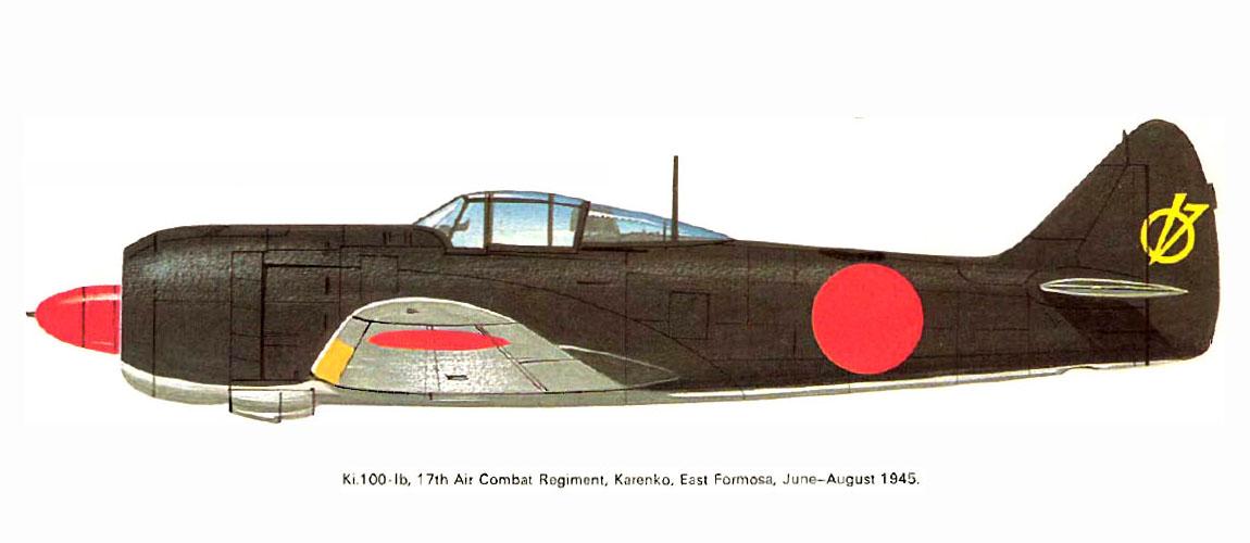 Art Kawasaki Ki 100 I Otsu 17Sentai Karenko East Formosa 1945 0B
