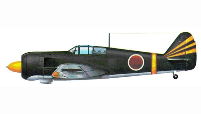 Art Kawasaki Ki 100 I Kou 18th Sentai 3rd Chutai Kashiwa Japan 1945 0B