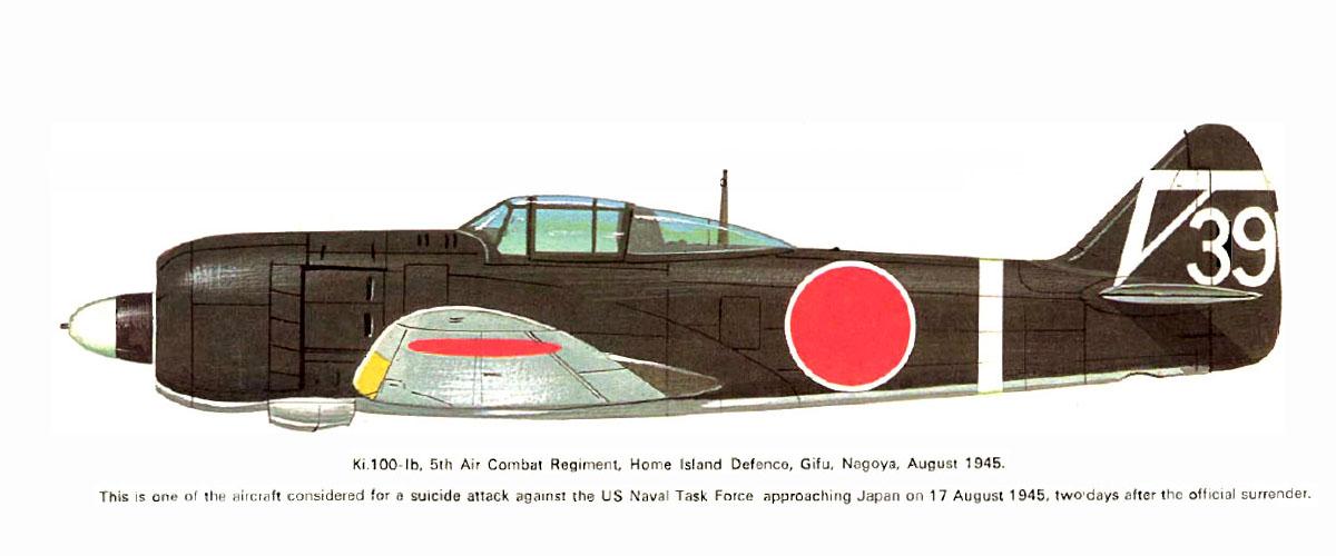 Art Kawasaki Ki 100 I Kou 5 Sentai 1C W39 Yosido Baba Komaki Gifu Japan 1945 0A