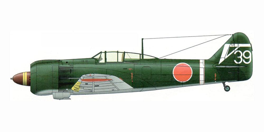 Art Kawasaki Ki 100 I Kou 5 Sentai 1C W39 Yosido Baba Komaki Gifu Japan 1945 0B