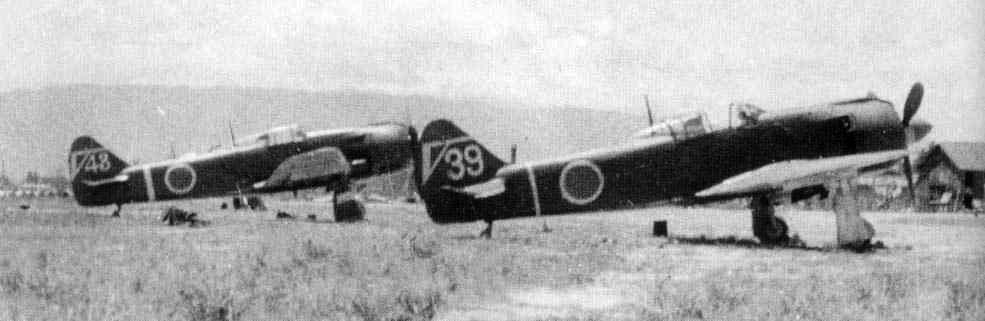 Kawasaki Ki 100 5 Sentai 1 Chutai white 48 Japan 1945 05