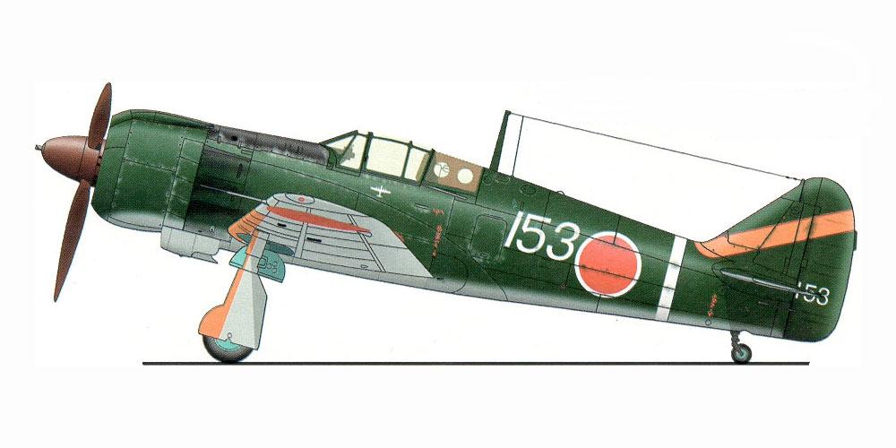 Art Kawasaki Ki 100 I Kou 59 Sentai 1 Chutai W153 Naouki Ogata Japan 1945 0A