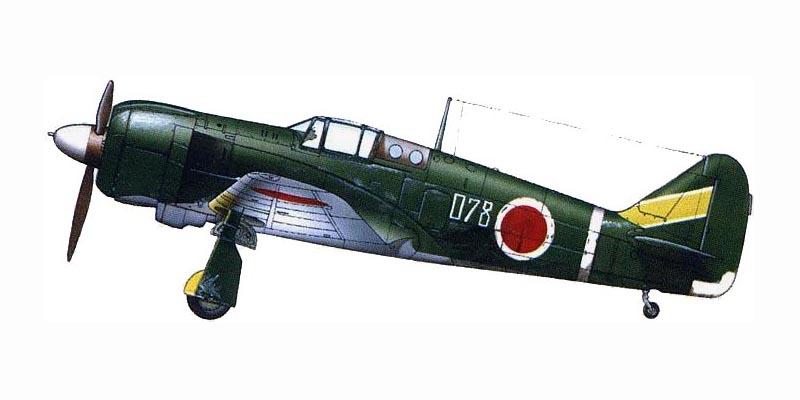 Art Kawasaki Ki 100 I Kou 59Sentai 3Chutai W078 Ashiya AF Fukuoka Japan 1945 0A