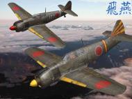 Asisbiz IL2 IF Ki 100 I Kou 59Sentai 2Chutai W177 Omura Kyushuata Japan 1945 V0A