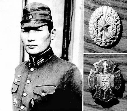 IJAAF Japanese pilot Tembico Kobayashi bukosho 01