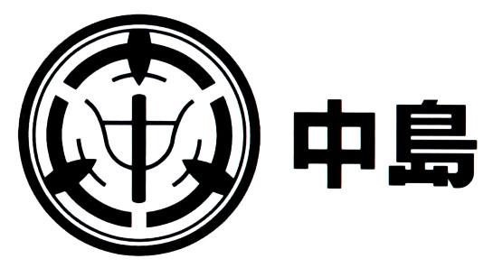 asisbiz artwork nakajima company emblem 0a rh asisbiz com